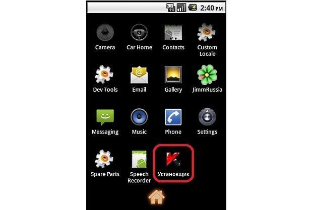 Ekran smartfonu z zainstalowanym szkodliwym programem Scavir /materiały prasowe