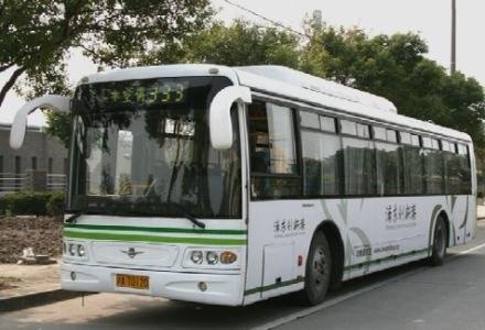 Elektryczne autobusy to przyszłość komunikacji miejskiej /materiały prasowe
