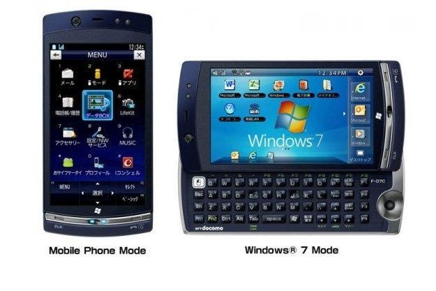 F-07C to smartfon z systemem Windows 7 /materiały prasowe