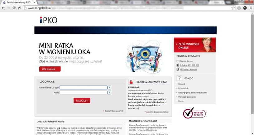 Fałszywa strona serwisu iPKO /materiały prasowe