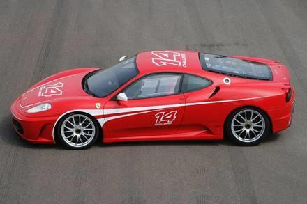 Ferrari F430 challange / Kliknij /INTERIA.PL
