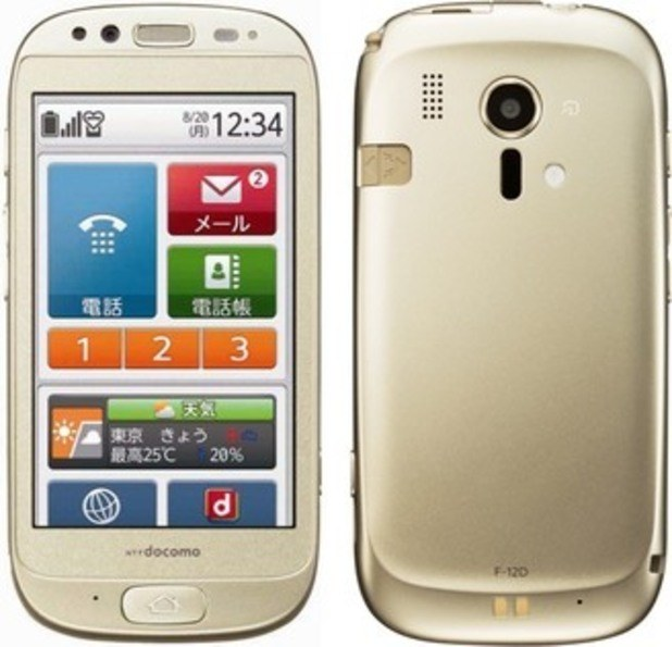 Fijitsu Raku Raku - smartfon z Androidem dla seniorów /materiały prasowe
