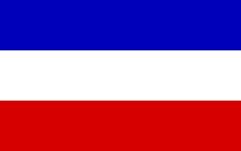 Flaga Jugosławii /123/RF PICSEL