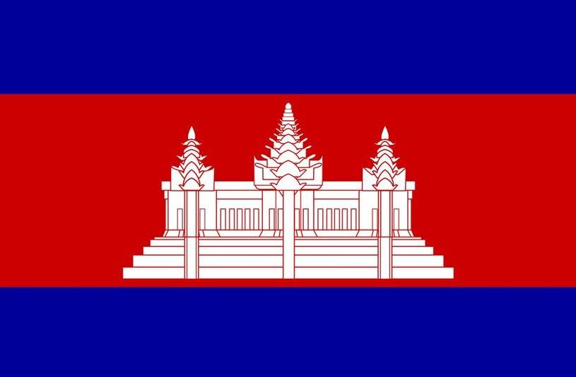 Flaga Kambodży /Encyklopedia Internautica
