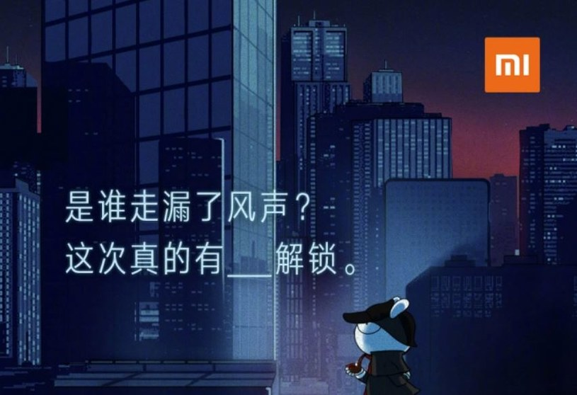 Flagowiec Xiaomi będzie jednym z niewielu urządzeń, które mają czytnik wbudowany w ekran /materiały prasowe