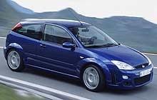Ford Focus RS /INTERIA.PL