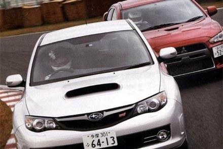 Fot: Car Top / Kliknij /