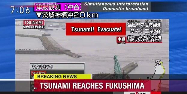 fot. NHK /