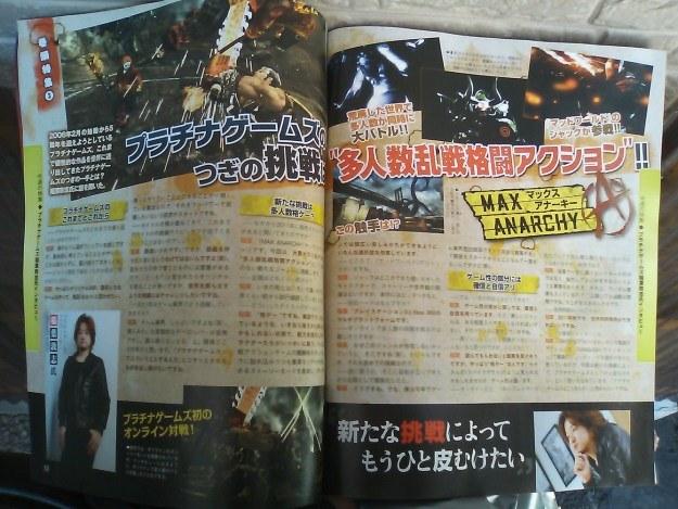 Fragment japońskiego magazynu Famitsu /CDA