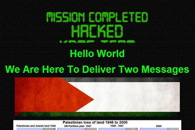 Fragment komunikatu pozostawionego na stronie firmy Avira przez hakerów /materiały prasowe