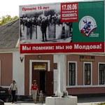 """""""FT"""": Prezydent Mołdawii obawia się anektowania Naddniestrza przez Rosję"""