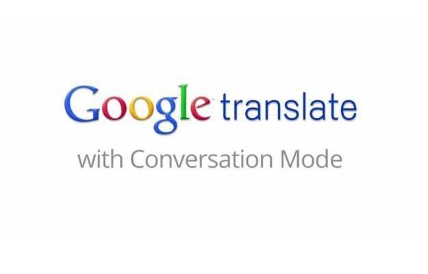 Funkcja Conversation Mode ciągle jest w wersji alpha /materiały prasowe