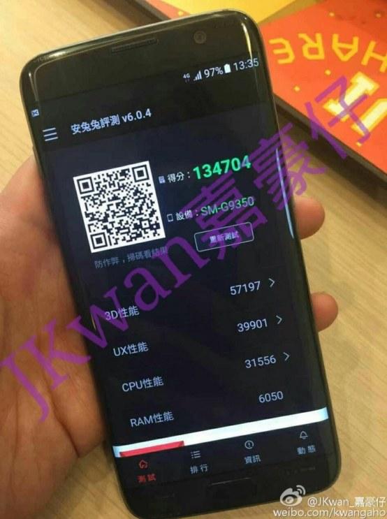 Galaxy S7 Edge /materiały prasowe