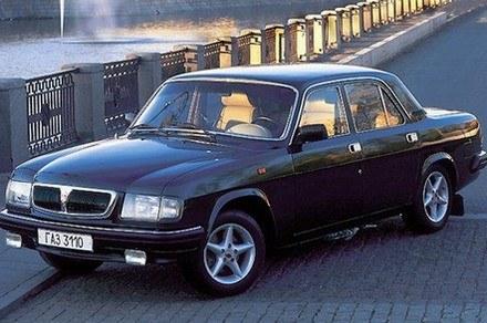 GAZ 3110 / Kliknij /INTERIA.PL