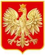 Godło państwowe /Encyklopedia Internautica