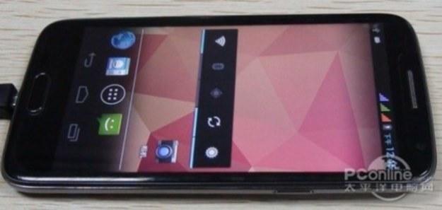 GooPhone X1+ /Komórkomania.pl