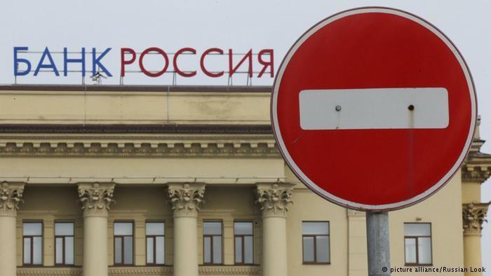 Greckie weto może pomóc Rosji uniknąć sankcji, picture alliance/Russian Look /Deutsche Welle