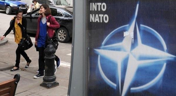 Gruzja /AFP