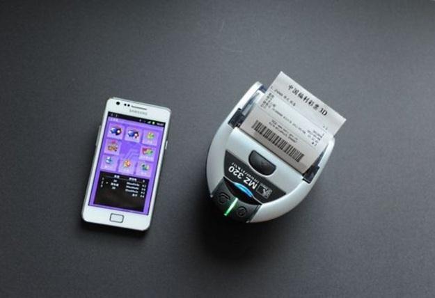 GTECH Poland i jego smartfonowa, chińska loteria /materiały prasowe