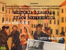 """""""Historia i zagłada Żydów bocheńskich. Żyli wśród nas… Getto w Bochni"""" w Muzeum Więzienia Pawiak"""