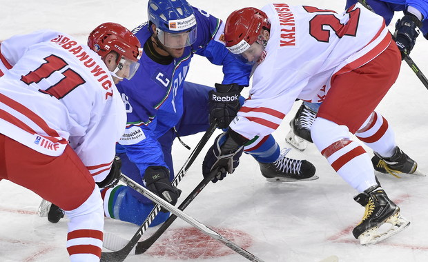 Hokejowe MŚ: Biało-czerwoni przegrali z Włochami 1:2