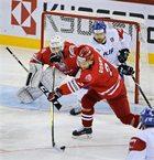 Hokejowe MŚ. Wielka Brytania - Polska na żywo