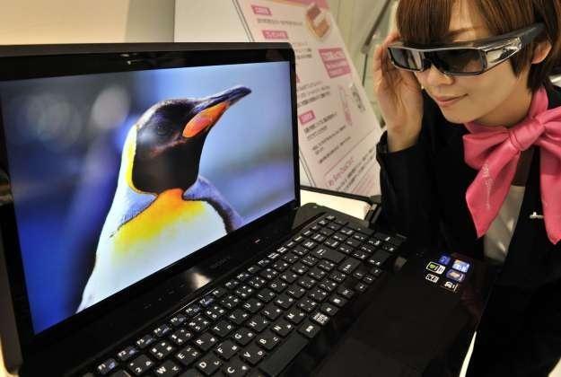 Holografy 3D,  notebooki bez problemów z bateriami - to dopiero poczatek, według IBM /AFP