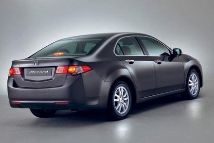 Honda accord / Kliknij /INTERIA.PL