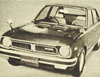 Honda Civic CVCC - trzy zawory zamiast dwóch