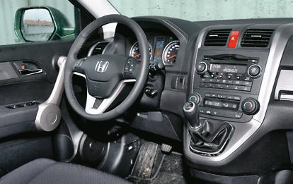 Honda CR-V /Motor