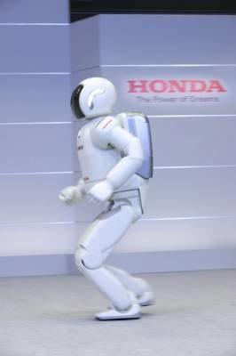 Honda /INTERIA.PL