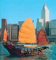Hongkong /Encyklopedia Internautica