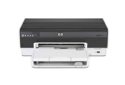 HP Photosmart C6380 /materiały prasowe