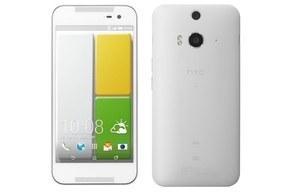 HTC J butterfly, czyli brzydszy One (M8) na lekkich sterydach