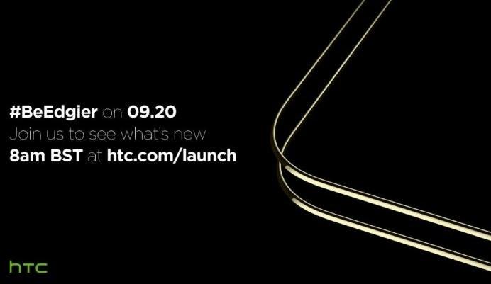 HTC nie przedstawi w tym miesiącu urządzeń z serii Nexus /materiały prasowe