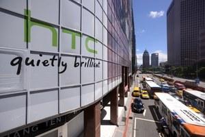 """HTC przestaje być """"quietly brilliant"""""""
