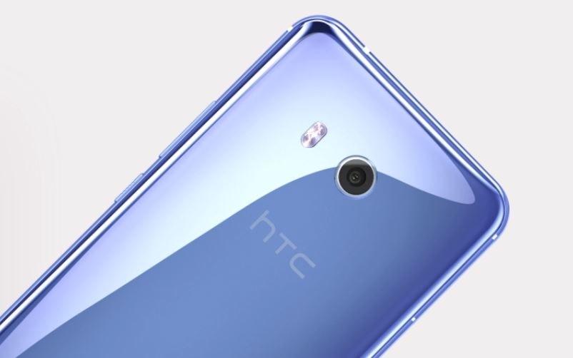 HTC U11 będzie jednym z urządzeń, które dostaną Androida O /materiały prasowe