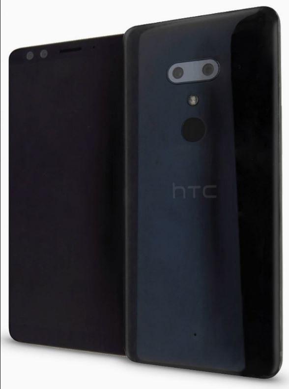 HTC U12+ może wiele namieszać /Twitter / Evan Blass /Twitter