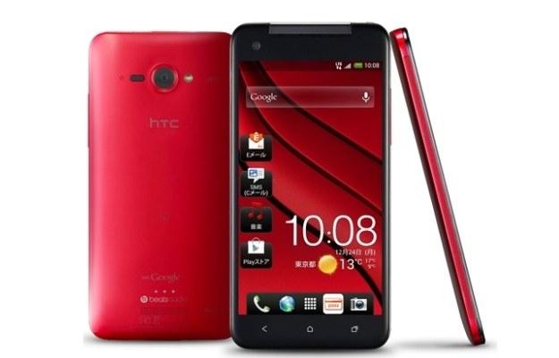 HTC wraca do formy /materiały prasowe
