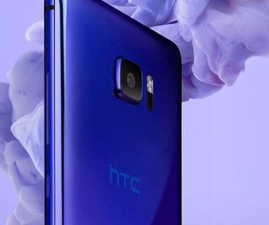 HTC zapowiadało niespodziankę. Oto ona