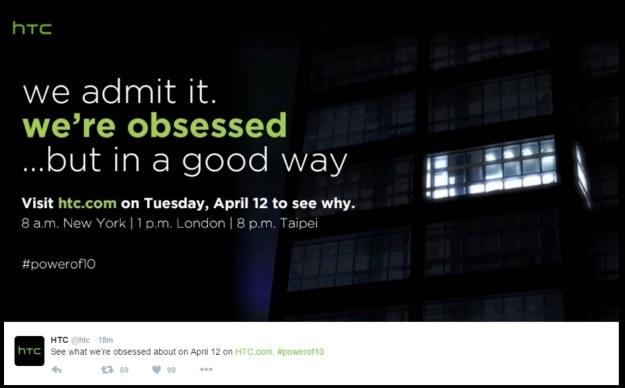 HTC zaprasza na premierę /materiały prasowe