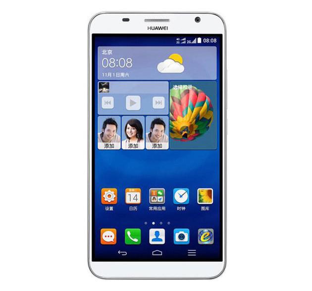 Huawei Ascend GX1 /materiały prasowe