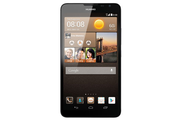 Huawei Ascend Mate2 4G /materiały prasowe