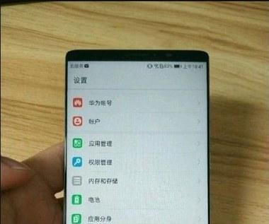 Huawei Mate 10 na pierwszym zdjęciu. Przycisk home wróci na tył?