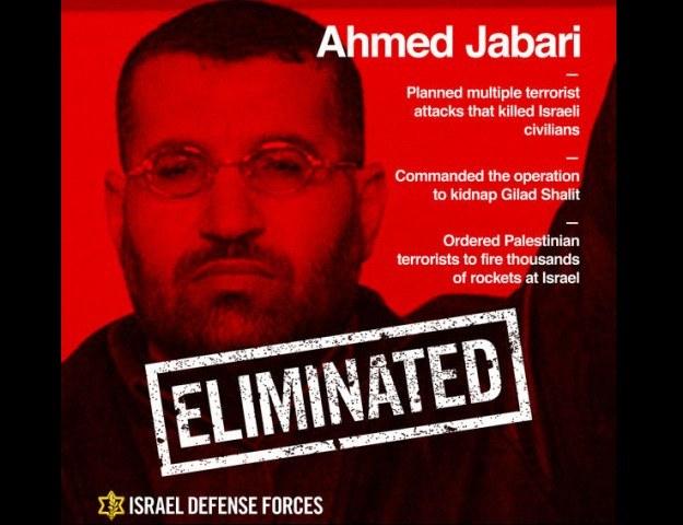 IDF pochwalił się eliminacją Ahmeda Al-Dżabariego w internecie /materiały prasowe