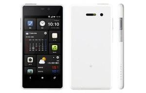 Infobar A02 - niezwykły smartfon HTC