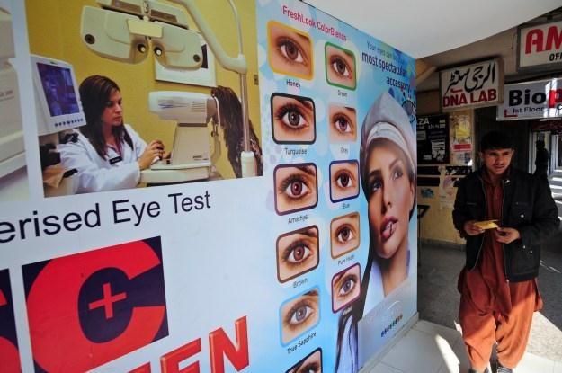 Innowacyjne soczewki kontaktowe - skuteczny sposób na walkę z krótkowzrocznością? /AFP