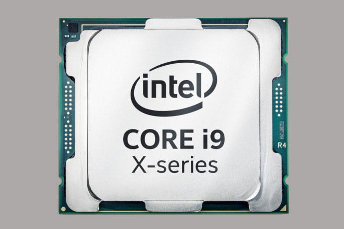 Intel komentuje wyniki po aktualizacji /materiały prasowe