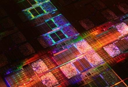 Intel Xeon z serii 7400 /materiały prasowe