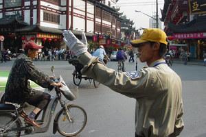 INTERIA.PL w Chinach
